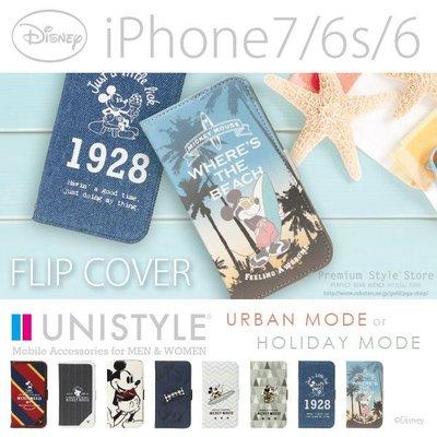 尼德斯Nydus 日本正版 迪士尼 米奇 米妮 休閒渡假系列 翻頁式 硬殼 手機殼 4.7吋 iPhone7/6S/6