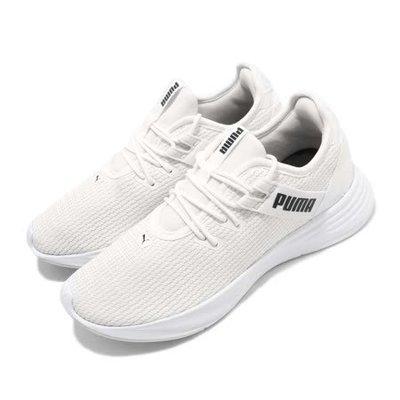 【R.T.G】PUMA RADIATE XT W 白色 休閒慢跑 編織 輕量 簡約 無車縫 女鞋 192237-02