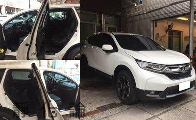 ☆久豆麻鉄☆ Honda CRV 5代 可適用 (四門氣密) 全車隔音套組 汽車隔音條 靜化論 芮卡國際 公司貨