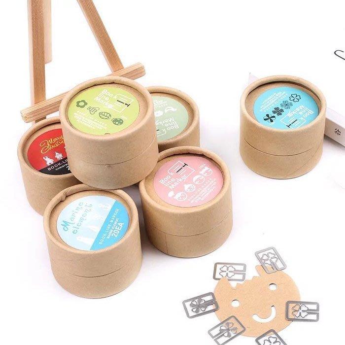 韓國文具 可愛創意 卡通造型迷你金屬書簽 盒裝鏤空書簽20枚入 贈品禮品 入學禮