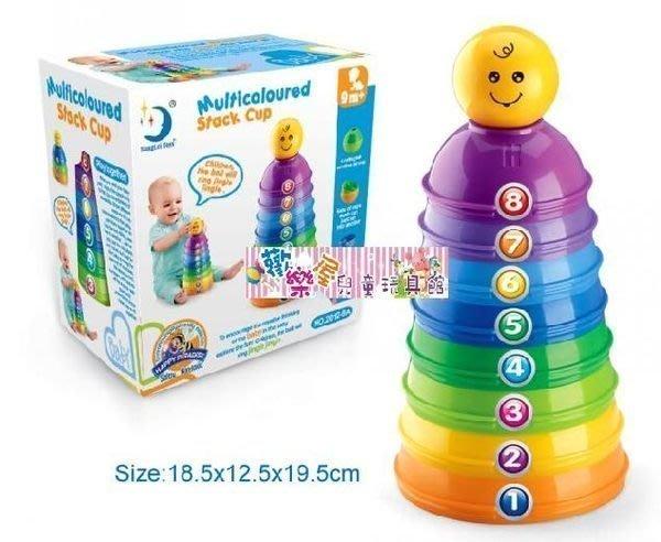 *歡樂屋*.......//微笑寶寶彩虹疊疊杯-層層疊-數字套杯組//......趣味堆堆樂