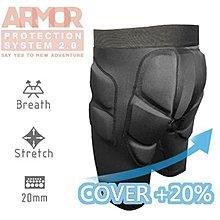 ULLR【台灣】APS滑雪防摔褲 Protect Pants 雙層EVA+高回彈POE/防撞/防護升級 APS20M