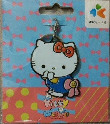 凱蒂貓悠遊卡 凱蒂貓一卡通 凱蒂貓愛金卡 三麗鷗悠遊卡 KT悠遊卡 凱蒂貓造型一卡通 凱蒂貓造型卡