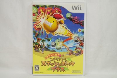 日版 Wii 超級粉碎球 PLUS