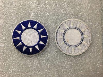 可欣台灣精品:中國國民黨電綉6公分黨徽(白邊)
