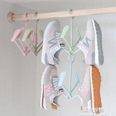 衣架/衣夾掛鞋架旋轉四掛鉤便攜式晾鞋架幹濕兩用曬鞋防風塑膠掛鉤 NMS免運