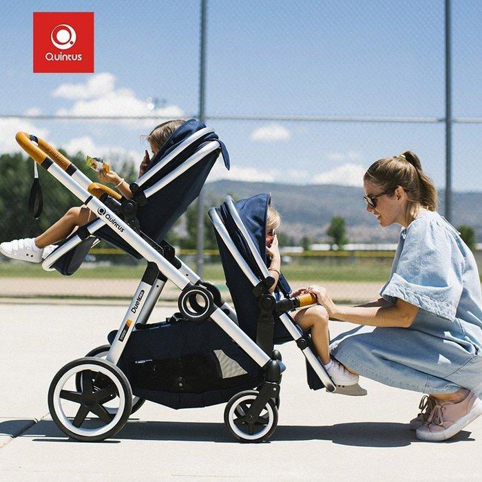 Quintus/Qtus昆塔斯 雙胞胎二胎雙人高景觀 嬰兒車  可坐可躺  前后換向