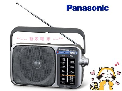 *~新家電錧~* 【Panasonic國際牌】[ RF-2400D/RF2400D ] 攜帶性收音機【實體店面】