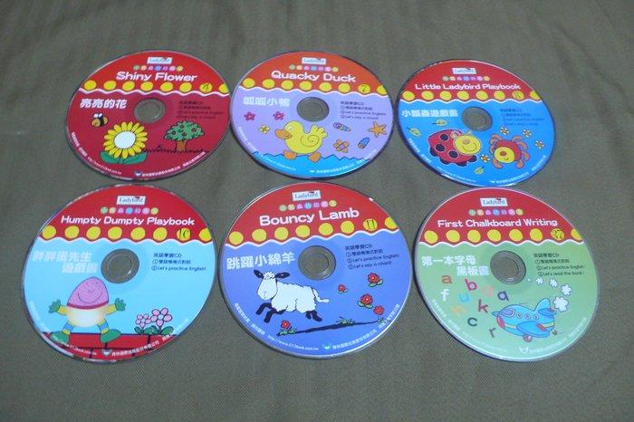紫色小館81-1-------小瓢蟲幼幼英文