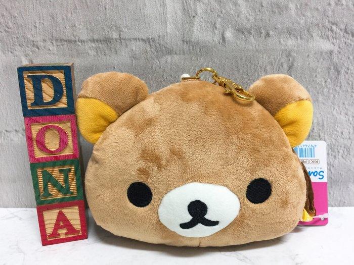 【Dona日貨】日本正版 San-X拉拉熊懶懶熊 大頭造型 零錢包/伸縮票卡夾/鑰匙圈吊  B34