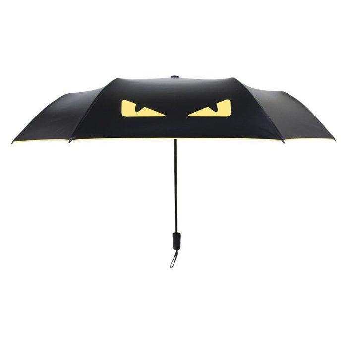 雨傘 防曬 晴雨傘女三折黑膠防紫外線遮陽傘 8骨折疊晴雨兩用傘