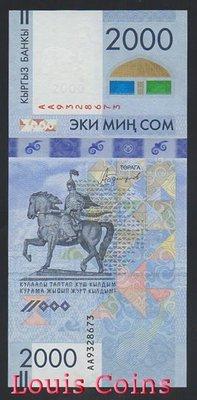 【Louis Coins】B622-KYRGYZSTAN--2017吉爾吉斯紀念紙幣2.000 Som