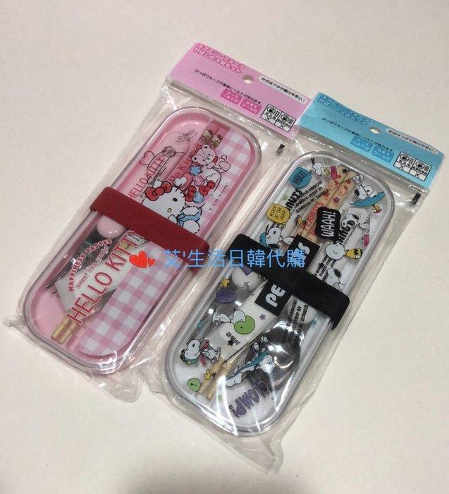 代購現貨  日本三麗歐 kitty/史奴比餐具三件組