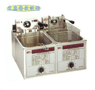 HY-536 (雙槽)定時自動升降油炸機 / 桌上型油炸機 / 油炸爐 / 少量多樣型油炸機