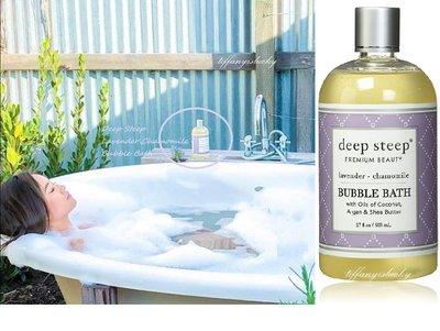 ◎來自南加州 Deep Steep【Bubble Bath 南法薰衣草 & 洋甘菊香氣.皇后泡泡浴露】胖胖瓶!現貨
