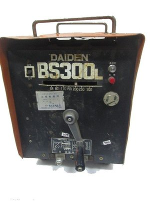 中古/二手 300A 電銲機/電焊機-大阪(DAIDEN) BS300L-內建防止電擊-日本外匯機(M198)
