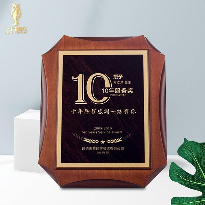 千夢貨鋪-創意獎牌定制定做木質金屬加盟授權牌聘書制作牌匾比賽榮譽證書