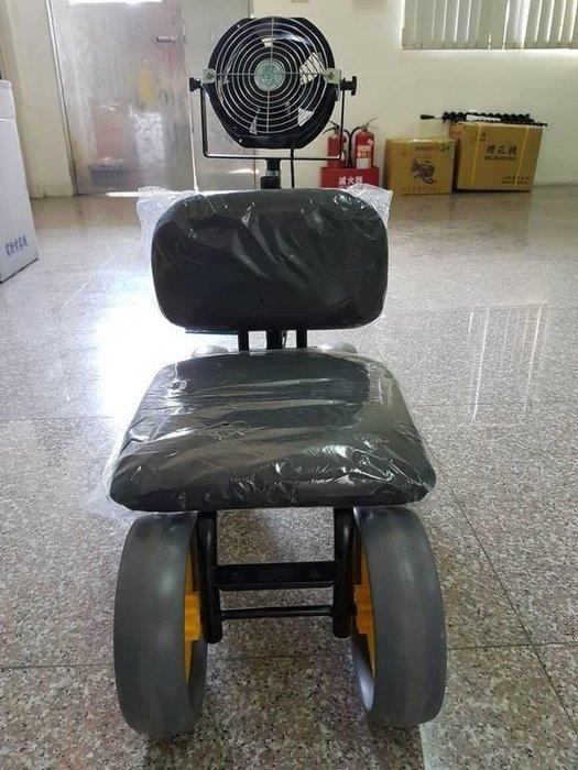 [樂農農] 採收車 風扇+座椅 鋰電池12V 需預訂