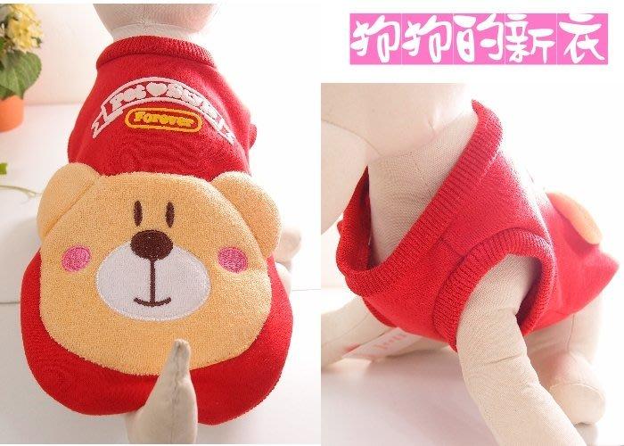 *狗狗的新衣*~適合秋/冬~日本petstyle(可愛小熊-運動棉質T恤)紅色-XS,S,L,XL號