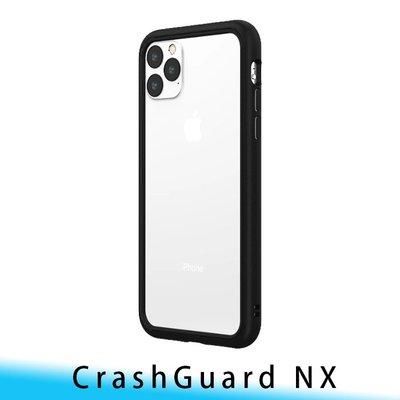 【台南/面交/免運】原廠 犀牛盾 正品 CrashGuard NX iPhone 11 pro 5.8/6.5 保護殼