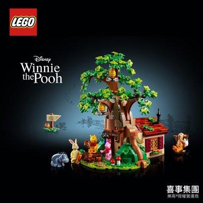 全新 LEGO 21326 Winnie the Pooh 樂高 小熊維尼