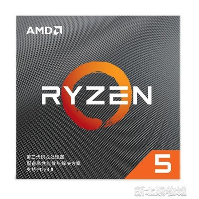 AMD銳龍R5 RYZEN 3600全新台式電腦CPU處理器R5 2600 2600X 3600X-掘金者