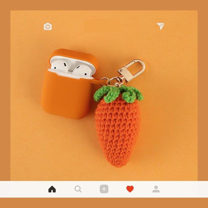 針織編織 胡蘿蔔毛線 airpods2代 保護套 蘋果無線耳機充電盒子殼 硅膠軟殼 防摔抗震 保護套 飾品掛件