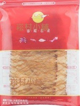 暢銷商品新孟成碳烤魷魚片快樂分享包