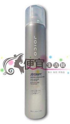 便宜生活館【造型品】JOICO 嬌兒炫強力定型霧 300ml 可增加頭髮光澤而不會產生白屑抗UV