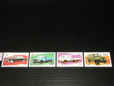 【愛郵者】〈中國大陸〉1996-16 中國汽車 4全 全品 原膠.未輕貼 直接買