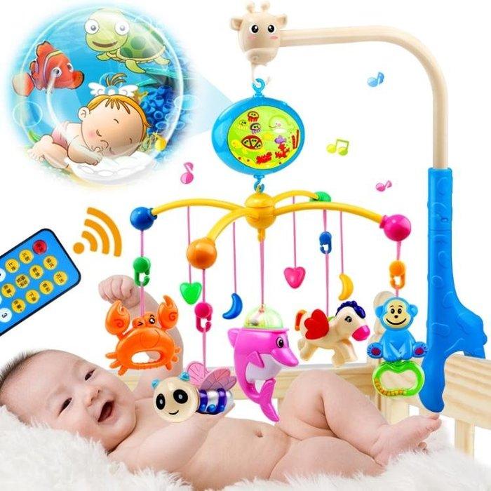 新生兒嬰兒玩具0-1歲床鈴寶寶3-6-12個月音樂旋轉床頭鈴搖鈴床掛WY