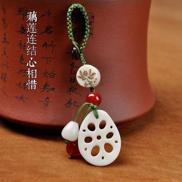 ☜男神閣☞鑰匙扣白玉菩提蓮花鑰匙扣汽車掛件手工蓮蓬象牙果藕片男女創意包包掛飾