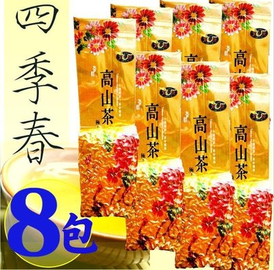 【龍源茶品】鹿谷鄉凍頂香醇四季春茶葉8包組(150g/包)《单品总重:1.35kg》-台灣茶