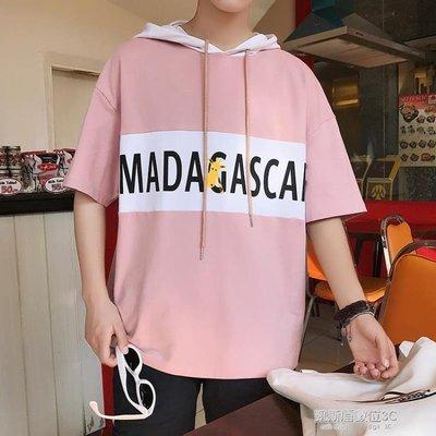 夏季短袖t恤男韓版潮流學生帶帽子百搭寬鬆騷粉色戴帽港風上衣服