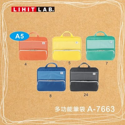 (缺貨勿下)日本 LIHIT LAB ...