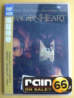 ⊕Rain65⊕正版DVD【魔龍傳奇/Dragonheart】-史恩康納萊配音-全新未拆(直購價)