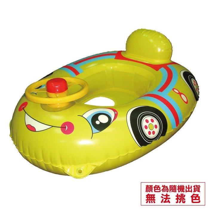 體育課 Marium MAR~3708C 方向盤卡通坐船 游泳 戲水 海灘 沙灘 充氣