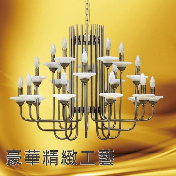 【58街】低調現代風「風中蠟燭吊燈」美式美術燈/複刻版。GH-550