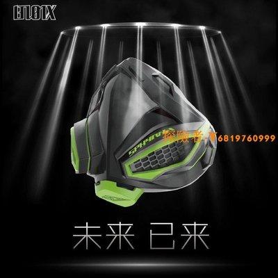 推進# 岚極戶外騎行防塵防霧霾PM2.5面罩阻氧訓練健身運動跑步口罩戰狼2