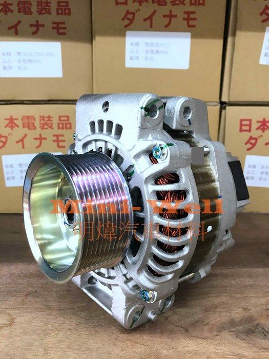 ※明煒汽車材料※ SCANIA 380 四期 24V 100A 正廠 全新品 發電機