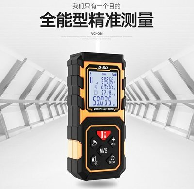 D-100/ 100米 手持式激光測距儀/ 專業測繪利器/ 紅外線測距儀/ 雷射/ 測量儀/ 無線電子/ 捲尺 台中市