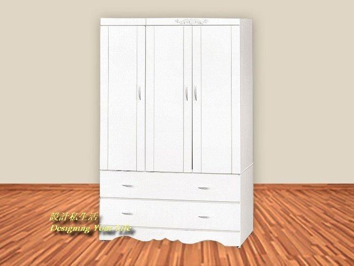 【DYL】上河屋白色4X6尺衣櫃、衣櫥、收納櫃、置物櫃(高雄市區免運費)113T