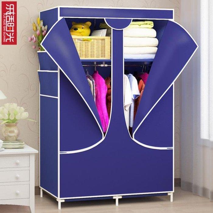 簡易衣櫃簡約現代經濟型組裝單人小臥室省空間塑膠布衣櫥宿舍櫃子 芊芊思語 (可開立發票)
