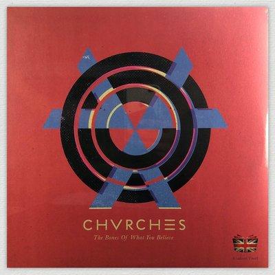 [英倫黑膠唱片Vinyl LP] 聖堂樂團/深信不移 Chvrche Bones Of What You Believe