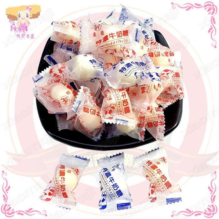 ☆小麻吉家家愛 ☆達意特濃牛奶糖家庭號經濟包80元 糖果 零嘴傳統古早味美食
