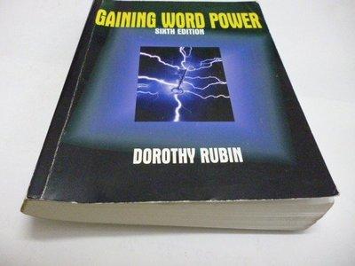 崇倫舊書坊=《Gaining Word Power》ISBN:0321096339│Dorothy Rubin