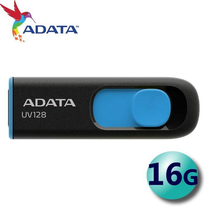 ADATA 威剛 16G 16GB UV128 DashDrive USB3.2 隨身碟
