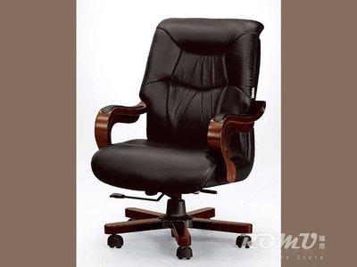 【DH】商品編號415-849-6商品名稱奧迪奈米科技皮革辦公椅。豪邁穩重氣勢。主要地區免運費