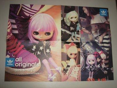 adidas海報《來自三片葉女孩的原創魅力》 一張2頁 28.5*44CM 1/4摺【CS超聖文化讚】