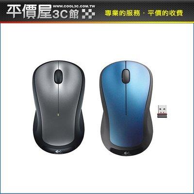 《平價屋3C》含稅 羅技 Logitech M310t 無線 雷射滑鼠 銀/藍 2.4 GHz 迷你接收器